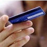 Услуги по обслуживанию кредитных карт фото