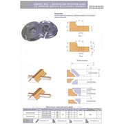 Комплект фрез с мех. креплением ножей для обработки дверного и потолочного переплета фото