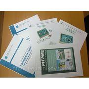 Печать брошюр в Ростове-на-Дону фото