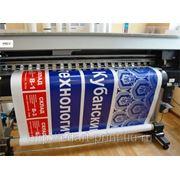 Печать на самоклейке оракале фото
