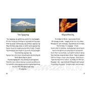 Эксклюзивные и индивидуальные издания фото