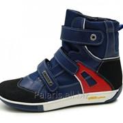 Ботинки спортивные, арт. 1576-266415 фото