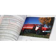 Книги по требованию фото