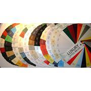 Бумага цветная, картон ламинированный фото