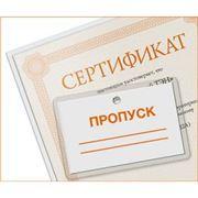 Услуги ламинирования документов фото