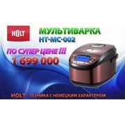 Мультиварка HOLT HT-MC-002 фото