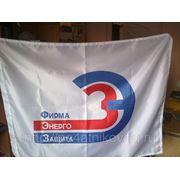 Флаги фирменные в Ростове-на-Дону фото