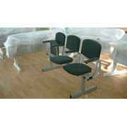 Кресло тройное секционное для актового или конференц-зала фото