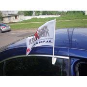 Флаги автомобильные и флагштоки фото