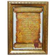 Изготовление грамоты, поздравления, благодарственного письма фото