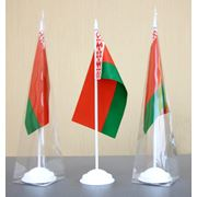 Государственный флаг Республики Беларусь настольный на подставке в упаковке (пирамидка) фото