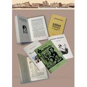 Изготовление дизайн— макета для печати книги, брошюры, каталога фото