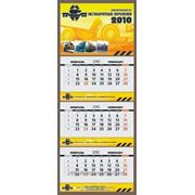 Квартальные календари трио 2014 фото
