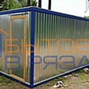 Блок-контейнер БК-01 ДВП Базовый, 6.0х2.4х2.4м фото