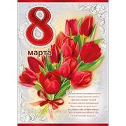 Плакаты А2 формат в ассортименте фото