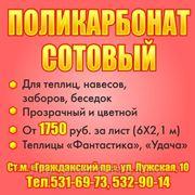 Печать плакатов фото