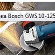 Болгарка Bosch GWS 10-125 фото
