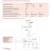 Передвижная комплектная трансформаторная подстанция типа ПКТП 250-630/10(6) у1 фото