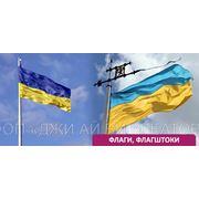 Изготовление флагов флагштоков в Киеве фото