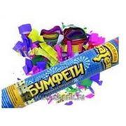 Пневмохлопушка 60см конфетти бумага/фольг фото