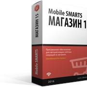 Mobile SMARTS: Магазин 15, БАЗОВЫЙ для «1С:Розница 2.2», на выбор батч или Wi-Fi / НЕТ ОНЛАЙНА / инвентаризация / поступление / возврат / переоценка фото