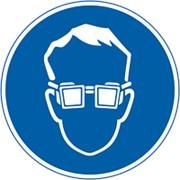 Работать в защитных очках фото