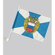 Флаг на авто ФСО (ФЕДЕРАЛЬНАЯ СЛУЖБА ОХРАНЫ) 30х40 фото