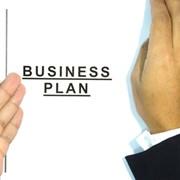 Разработка бизнес планов фото