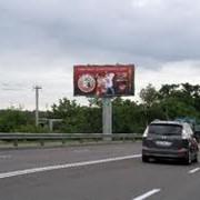 Аренда билборда, в Астане фото