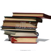 Учебно-методическая литература фото