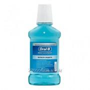 Ополаскиватель безалкогольный Oral-B для ротовой полости Pro-Expert Мульти-защита 250 мл фото