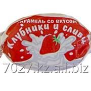 Конфета карамель КАР со вкусом клубники и сливок 5*1кг(ЛЗ) фото