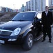 Услуги персонального водителя фото