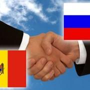 Поставщики товаров в Молдове фото