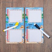 Настольная игра морской бой «Тихие воды», 2 стираемых маркера, 2 игровых поля фото