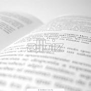 Перевод текста (перевод текста любой сложности более чем на 35 языков ) фото