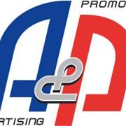 Рекламное агентство A&P Украина Киев Рекламные кампании в Киеве и регионах Украины фото
