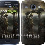 Чехол на Samsung Galaxy Core i8262 Stalker. Зона 633c-88 фото