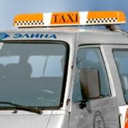 Табло световое Автолайн Т1М (У1М) фото