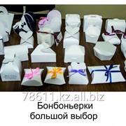 Бонбоньерки, маленькие коробочки для праздников. фото