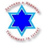 Лечение гепатитов в Израиле