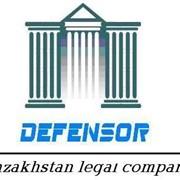 Юридическая компания Defensor фото