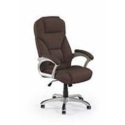 Кресло компьютерное Halmar DESMOND (темно-коричневый) фото