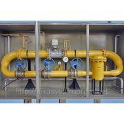 Пункты учета расхода газа производства «Газпроммаш» фото