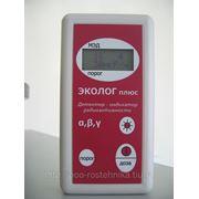 "Индикатор радиоактивности ""ЭКОЛОГ плюс"" фото"