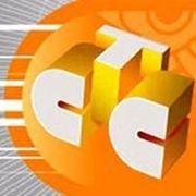 Реклама на СТС Ставрополь фото