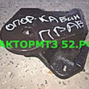 Кронштейн МТЗ-82 1221 кабины правый БЗТДиА фото