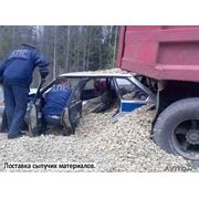 Размещение в разделе транспортные компании в Ростовской области. фото