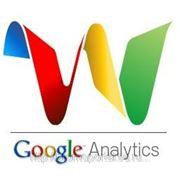 Настройка сайта под поисковые системы (Google Analytics) фото