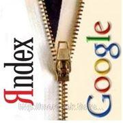 Контекстная реклама на Яндекс и Гугл фото